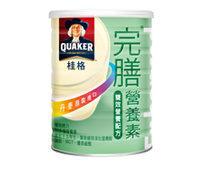 桂格完膳營養素 雙效營養配方 850G/瓶◆德瑞健康家◆