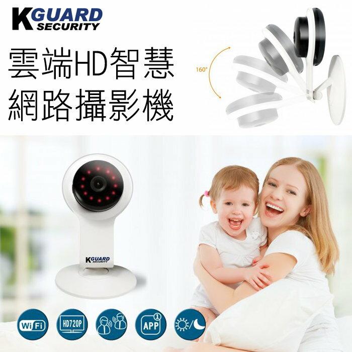 QRT- 502L/QRT- 502 餅干機 I PHONE 7 無線智能監控攝影機 無線攝影機 紅外線夜視監視器 WIFI 720P APP操作/嬰幼童/長輩/看護/寵物/TIS購物館