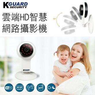 QRT- 502L/QRT- 502 餅干機 IP無線智能監控攝影機 無線攝影機 紅外線夜視監視器 WIFI 720P APP操作/嬰幼童/長輩/看護/寵物