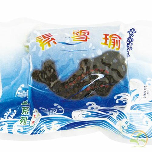 素鱈魚 500g (蛋素) 1