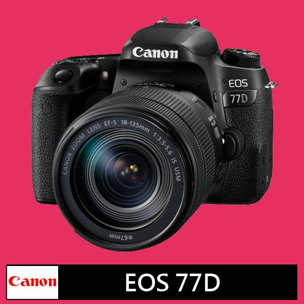 Canon EOS 77D + 18-135mm★(公司貨)★申請送:原廠相機包+SD64G高速卡