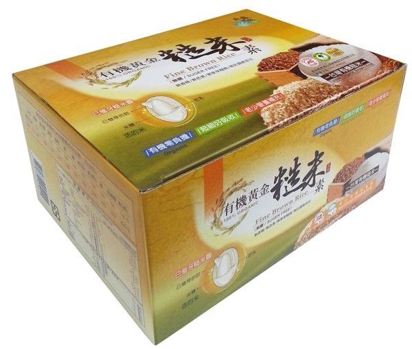 買3送1 禾農 有機黃金糙米素(無糖) 10克x33包/盒 有機已發芽糙米 再贈蔬果飲兩瓶