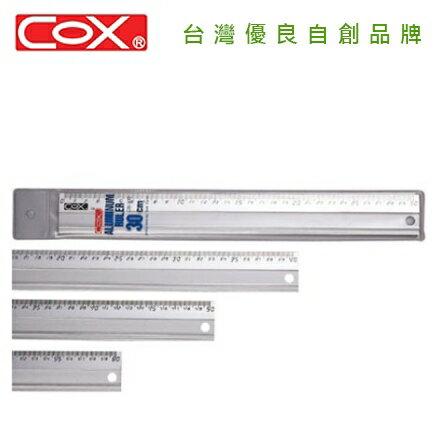 618購物節COX 三燕 CB-400 40CM 鋁合金直尺 / 支
