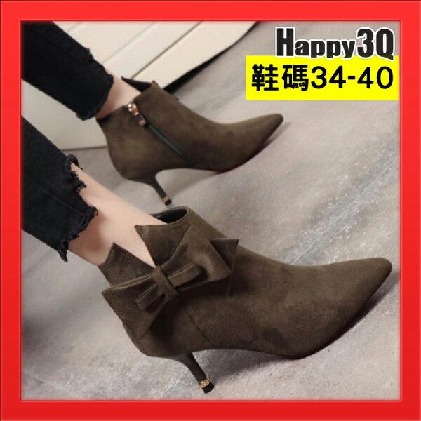 Happy Happy:尖頭短靴蝴蝶結靴韓版磨砂絨面尖頭短靴細跟短跟靴性感露腳踝靴-綠黑34-40【AAA3424】