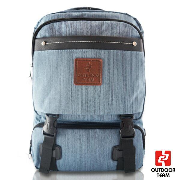 【禾雅】-OUTDOOR TEAM時尚休閒系列-【OD1038-LB00】-韓系 休閒 直拉鏈質感大容量後背包 -【深藍】