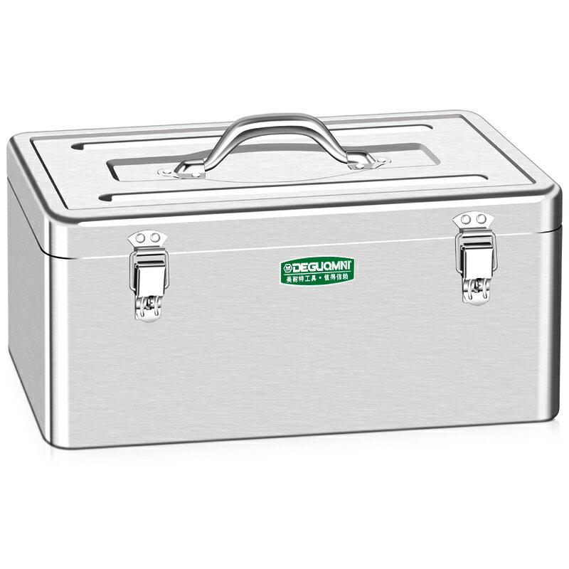 不鏽鋼工具箱 不銹鋼工具箱 多功能工業級家用五金收納盒『CM46600』