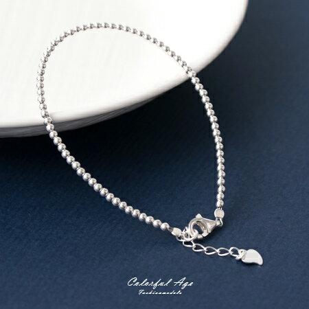 925純銀手鍊 極致甜美典雅 素素圓型珠手鍊手環 混搭或單戴皆可 柒彩年代【NPA45】質感細緻 - 限時優惠好康折扣