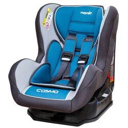 NANIA 納尼亞0-4歲安全汽座(安全座椅)-素藍色(FB00385)★衛立兒生活館★
