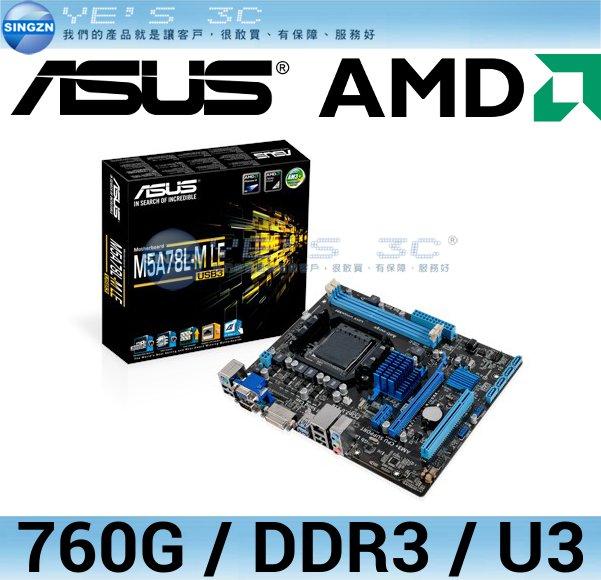 ~YEs 3C~ ASUS 華碩 M5A78L~M LE USB3 AMD 主機板 AM3