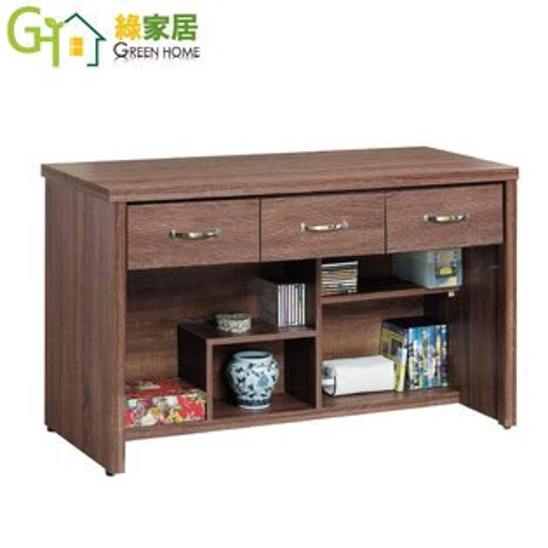 【綠家居】歐尚時尚4尺多功能書桌電腦桌