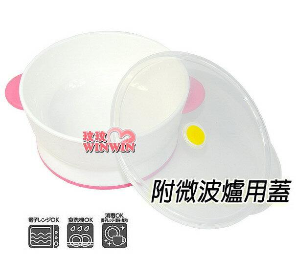 日本利其爾Richell 98872 ND深口盤 (附微波爐用蓋) 可含上蓋微波瀘使用