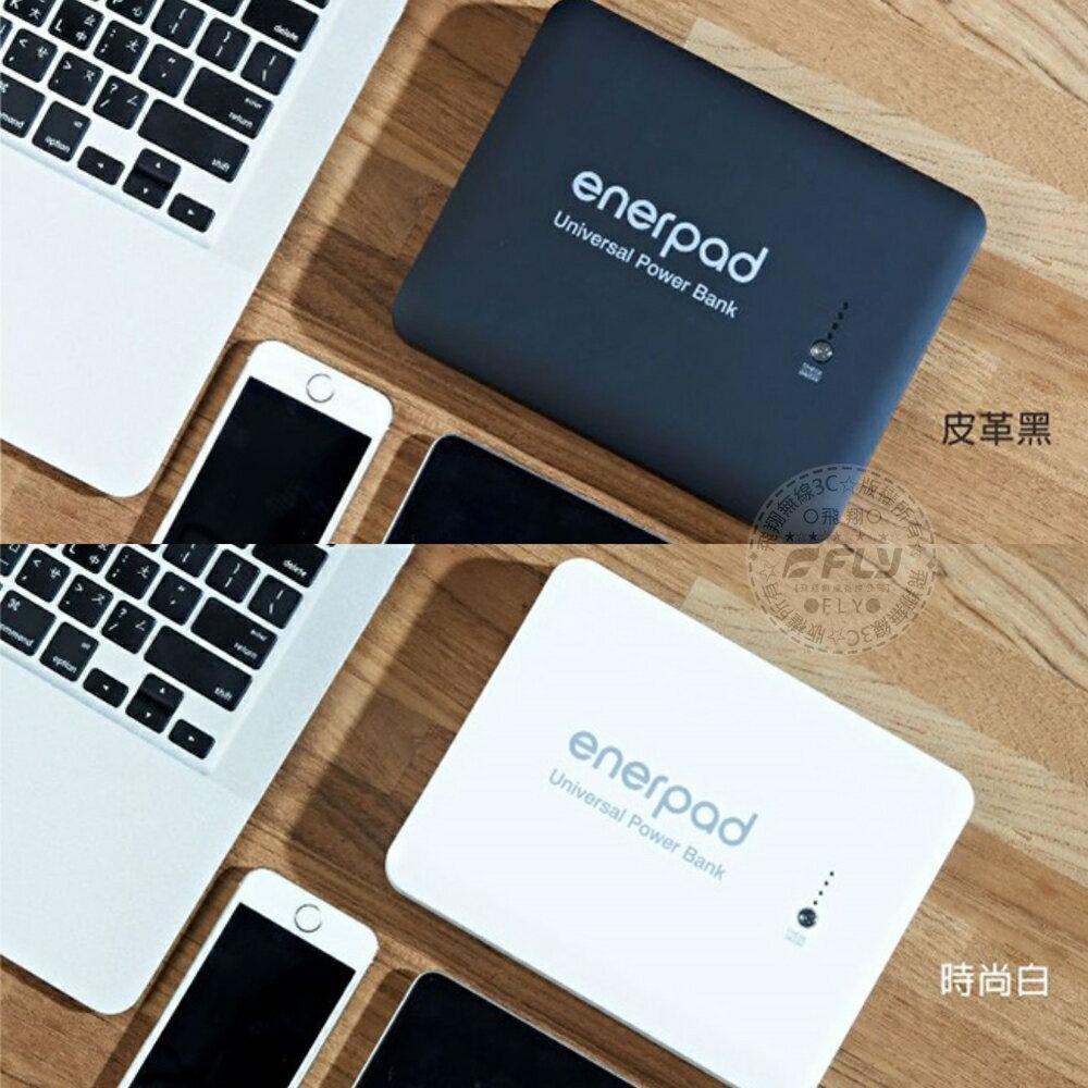 《飛翔無線3C》enerpad AC27K 攜帶式直流交流電行動電源 27000mAh│公司貨│筆電供電 戶外發電站