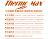 【SAMLIX 山力士】男女 中性 MIT 機能發熱 吸濕排汗 彈性 保暖衣 Thermo Max (#307 黑) 1