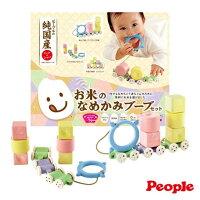 彌月玩具與玩偶推薦到《日本 People》日本製 米的彩色列車玩具組合(固齒器/彌月禮盒/新生兒) 東喬精品百貨就在東喬精品百貨商城推薦彌月玩具與玩偶