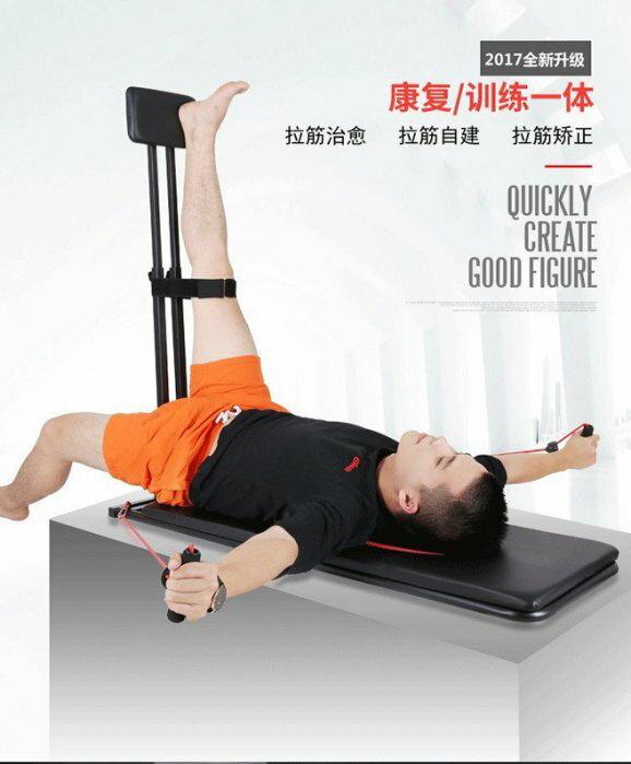 TIG 拉筋凳/拉筋板/健腹器/拉筋椅/復健/美腿機/舒壓/健身/拉筋/醫行天下/另售 單槓 啞鈴 仰臥板 舉重 跑步機
