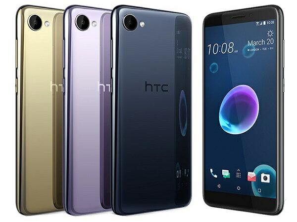 HTC Desire 12 5.5吋 3G / 32G 四核心 智慧型手機 免運費 促銷特賣 1