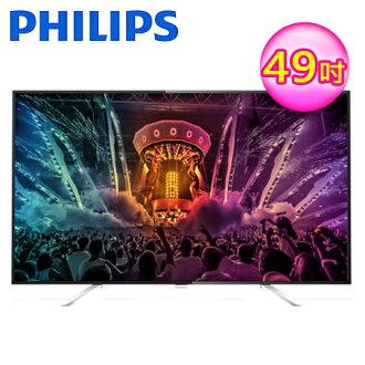 PHILIPS 飛利浦 49吋 液晶顯示器+視訊(49PUH6601)【不含基本安裝】【三井3C】