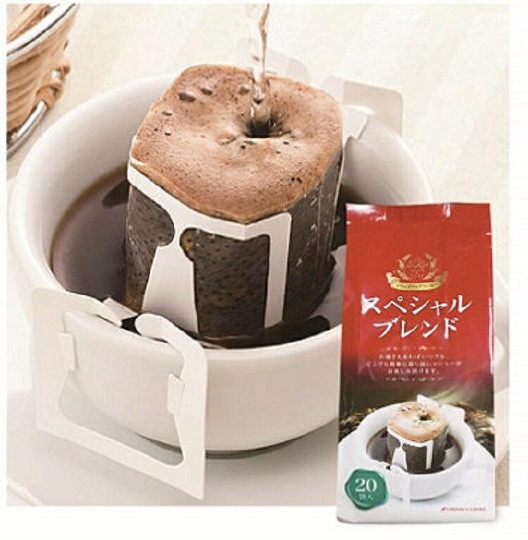 澤井咖啡-經濟包-特調20入 3包+ 美味淡麗精選5p x1 免運特惠組 0