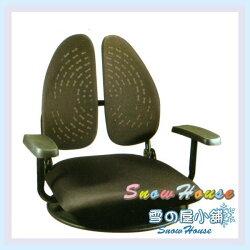 ╭☆雪之屋居家生活館☆╯R192-02 WR-905SA旋轉和室椅(黑)/扶手椅/辦公椅/休閒椅/造型椅/會客椅