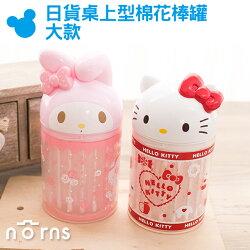 Norns【日貨桌上型棉花棒罐 大款】附棉花棒60支 Melody Hello Kitty 大耳狗 布丁狗 收納盒Sanrio