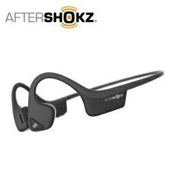 志達電子 AS650 AfterShokz Trekz Air 骨傳導 藍牙後掛運動耳機