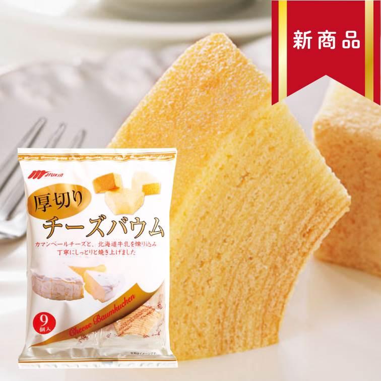^~ ^~MARUKIN丸金起司牛乳厚切年輪蛋糕9個入225g 厚切りチーズバウム9個 ^