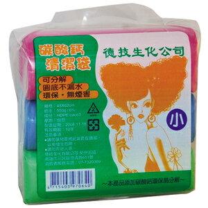 德技 碳酸鈣 清潔袋(垃圾袋) 小 550g 48x62cm【康鄰超市】