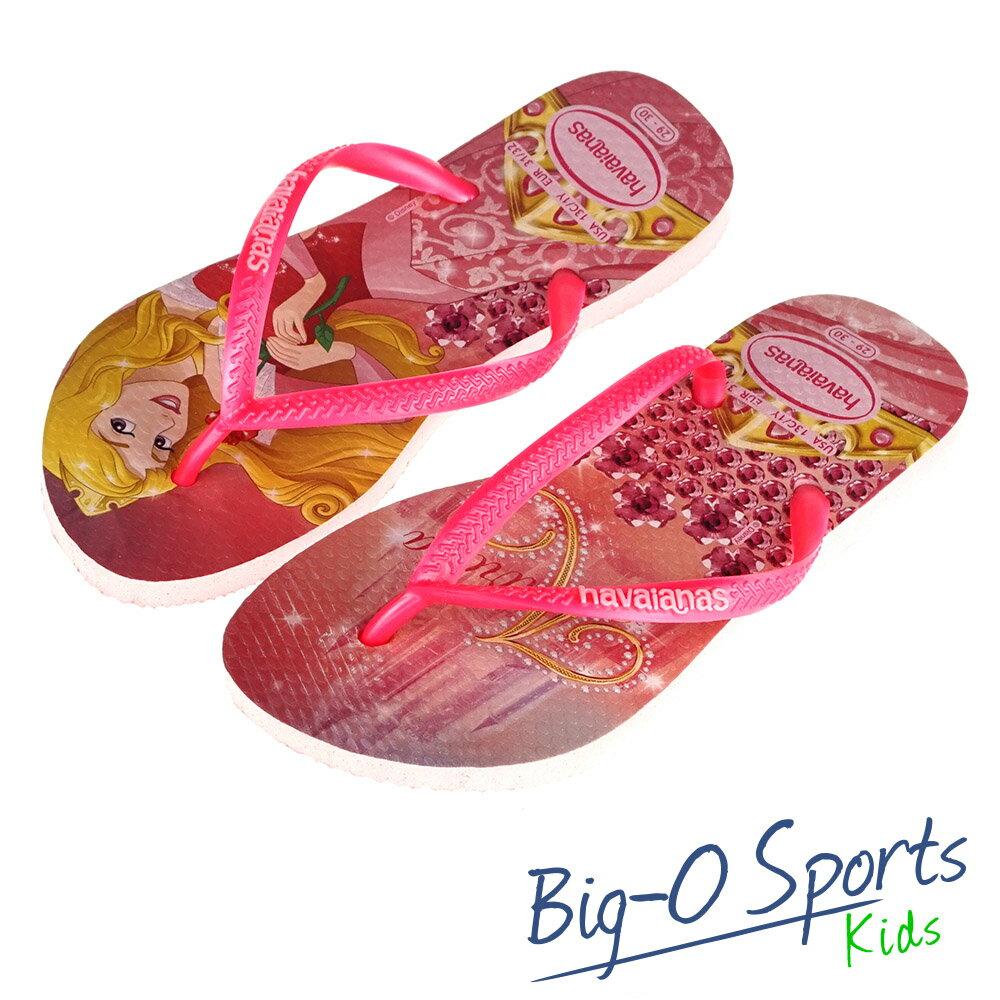 Havaianas 哈瓦仕 細帶 巴西拖 沙灘拖鞋 童 HF6K3328P8 Big~O