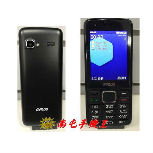 +南屯手機王+ GPLUS 3Gpro 直立式手機【宅配免運費】