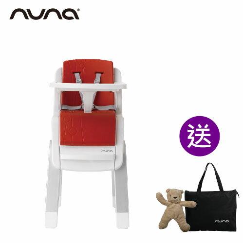 【出清$8280再贈收納袋+玩偶(隨機)】荷蘭【Nuna】ZAAZ 高腳椅(紅色)
