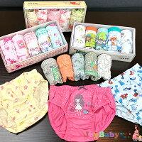 盒裝5件入/兒童內褲三角褲 韓國寶寶純棉內褲-JoyBaby-Joy Baby-媽咪親子推薦