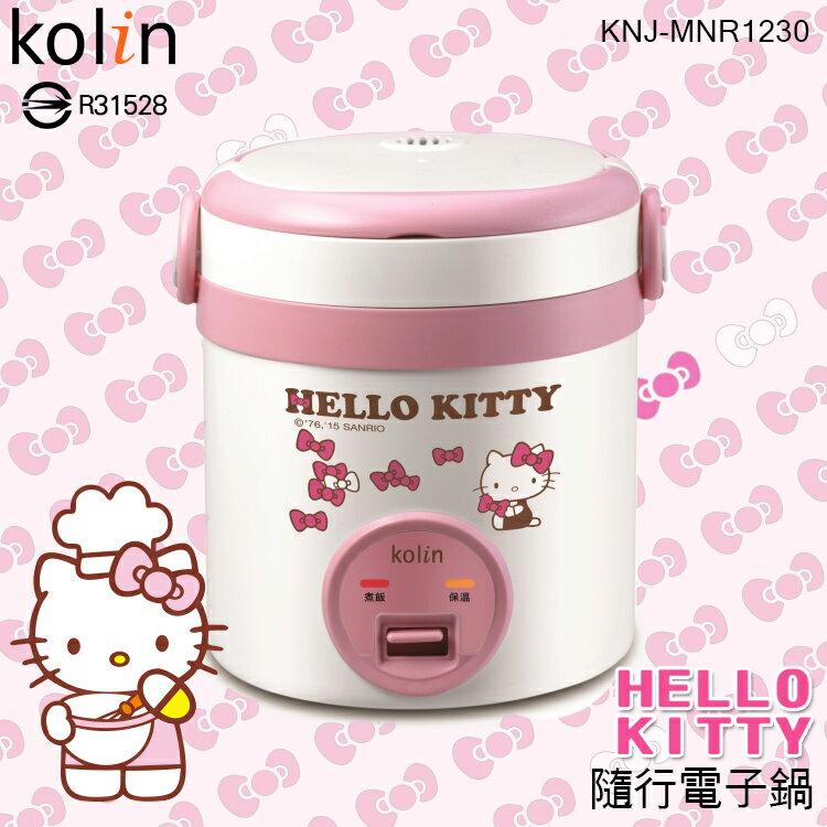 kolin歌林 KNJ-MNR1230 Hello Kitty 隨行電子鍋(一人份) 蒸煮鍋 電鍋 悶燒鍋 便攜 隨行鍋 飯鍋 宿舍 居家 神腦貨