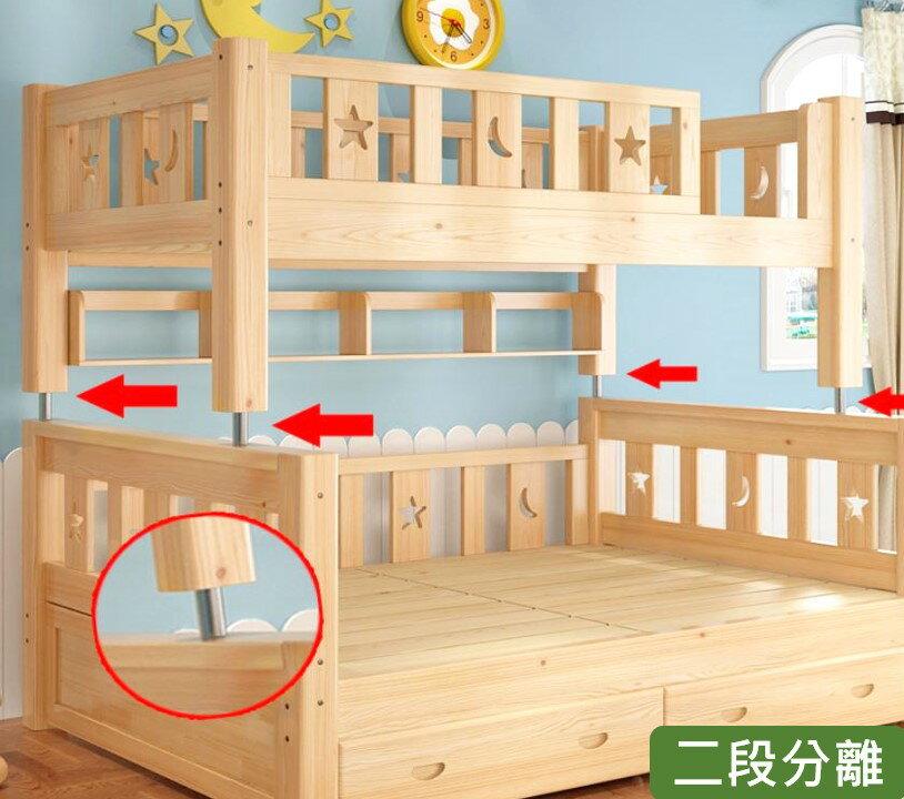 雙層床 上下舖 上下床 上下可拆 兒童床 子母床【A-1】綠巨人家具