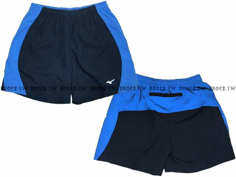 Shoestw【J2TB605413】MIZUNO 美津濃 路跑短褲 五分 慢跑褲 藍水洗 路跑 0