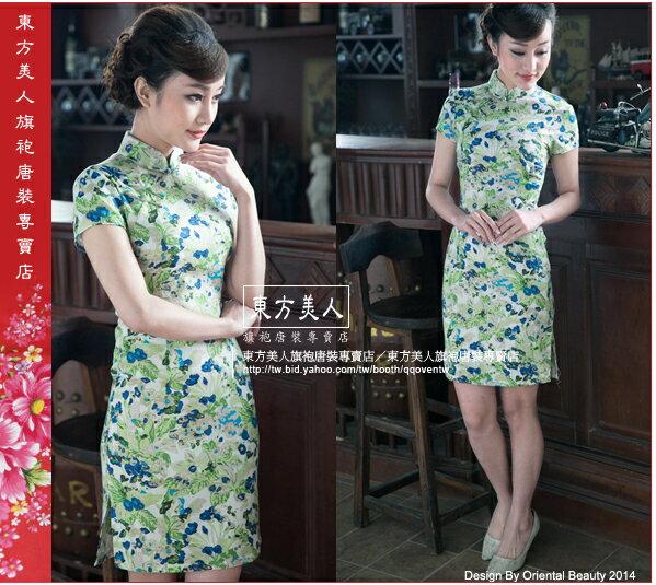 東方美人旗袍唐裝專賣店 綠滿園。古色古香棉麻時尚短旗袍