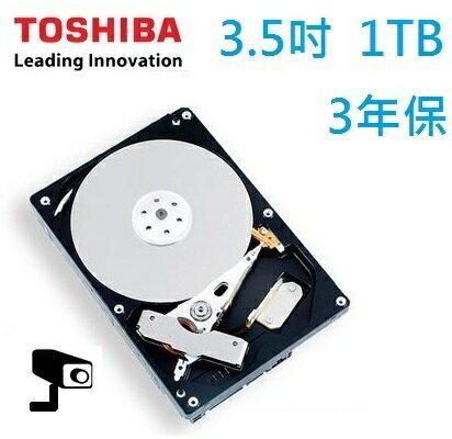 東芝 1TB 3.5吋 SATAIII 監控型硬碟機 (DT01ABA100V)