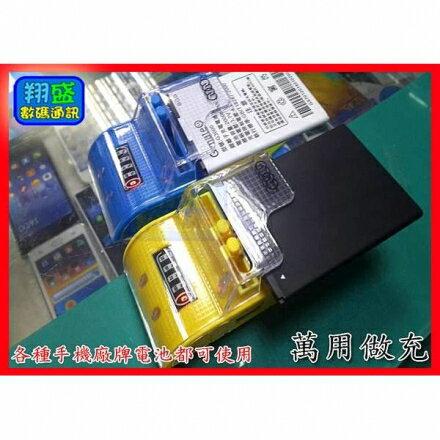 快速充電萬用座充 長江 Note2/Note3/Note4/M60/M370/A66/M210/M320/M530/ZE500KL/ZE550KL
