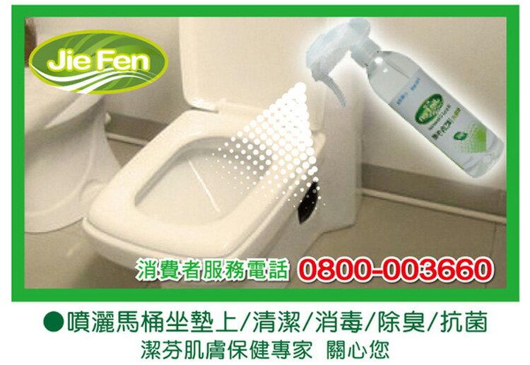 『121婦嬰用品館』潔芬 噴霧式乾洗手劑-500ml填充瓶 4