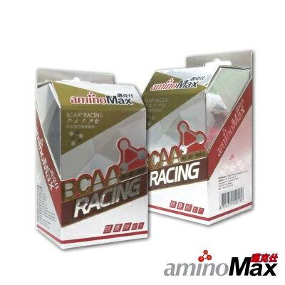 AminoMax 邁克仕 RACING 加倍爆發力 持久力 BCAA+胺基酸 膠囊,專為激烈賽事打造,本包裝含5份,每一份量4粒。有效期2020/01/15