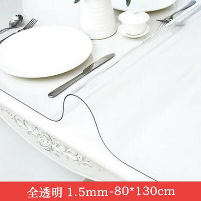 【1.5mm軟玻璃桌墊-80*130cm-1款組】PVC桌布防水防燙防油免洗膠墊(可定制)-7101001