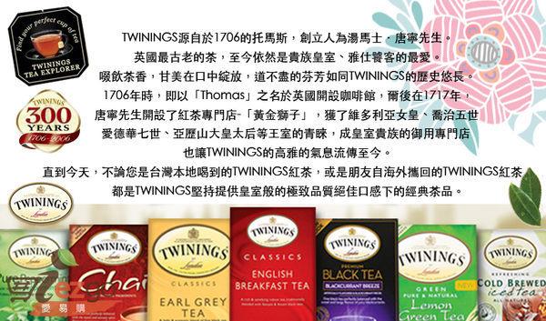 TWINING 唐寧紅茶-英倫早餐茶 罐裝茶葉500g/罐