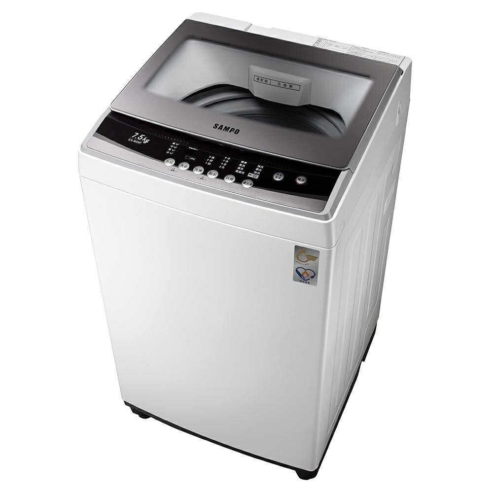 聲寶 SAMPO 7.5公斤全自動洗衣機 ES-B08F
