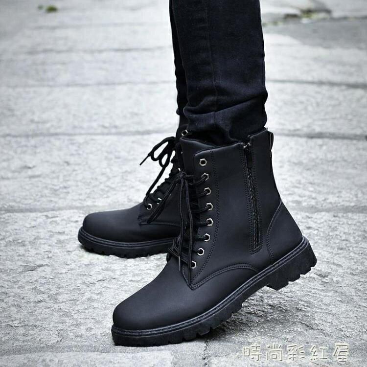 新店五折 馬丁靴男騎士靴冬季高幫棉鞋瘦瘦靴工裝靴作戰高筒側拉鏈機車皮靴