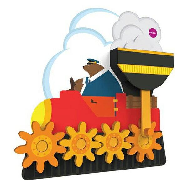 新加坡ORIBEL 創意壁貼玩具_小熊列車 好窩生活節 - 限時優惠好康折扣