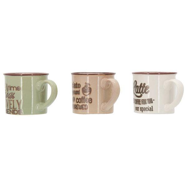 3入小咖啡杯組(三色) 200ML ES70-3 NITORI宜得利家居 2