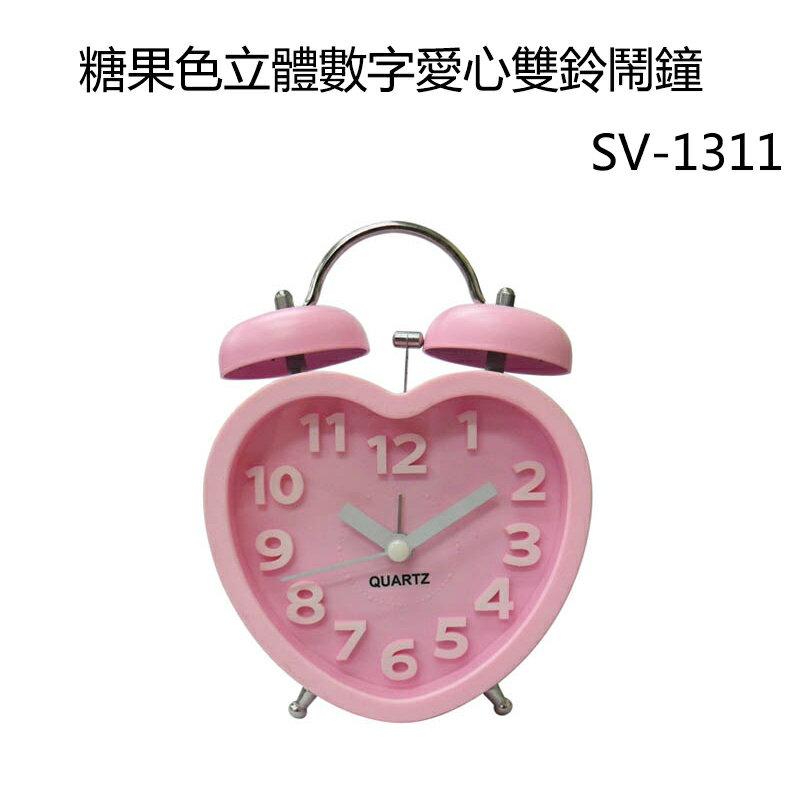 小玩子 無敵王 可愛 糖果色 超靜音 鬧鐘 愛心 雙鈴 造型 SV-1311