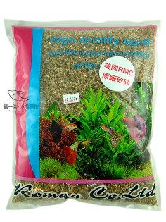[第一佳水族寵物]底砂系列-美國RMC原廠矽砂[3kg]另有[1.5kg8kg22.7kg]