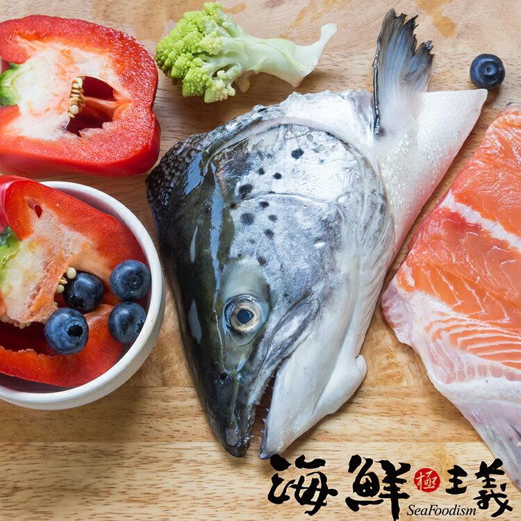 鮭魚頭剖半 (300g/半顆)【海鮮主義】●鮭魚頭肉質鮮嫩  ●適合煮湯、鮭魚頭味噌湯、火鍋、香烤鮭魚頭