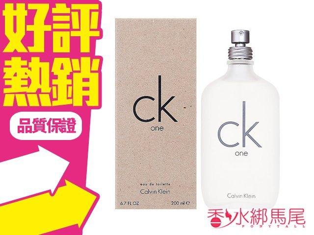 Calvin Klein CK ONE 中性淡香水 200ML TESTER◐香水綁馬尾◐