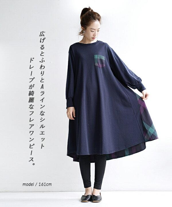 日本 e-zakkamania  /  秋冬異材拼接格紋連身裙  /  32603-2000289  /  日本必買 日本樂天直送  /  件件含運 4
